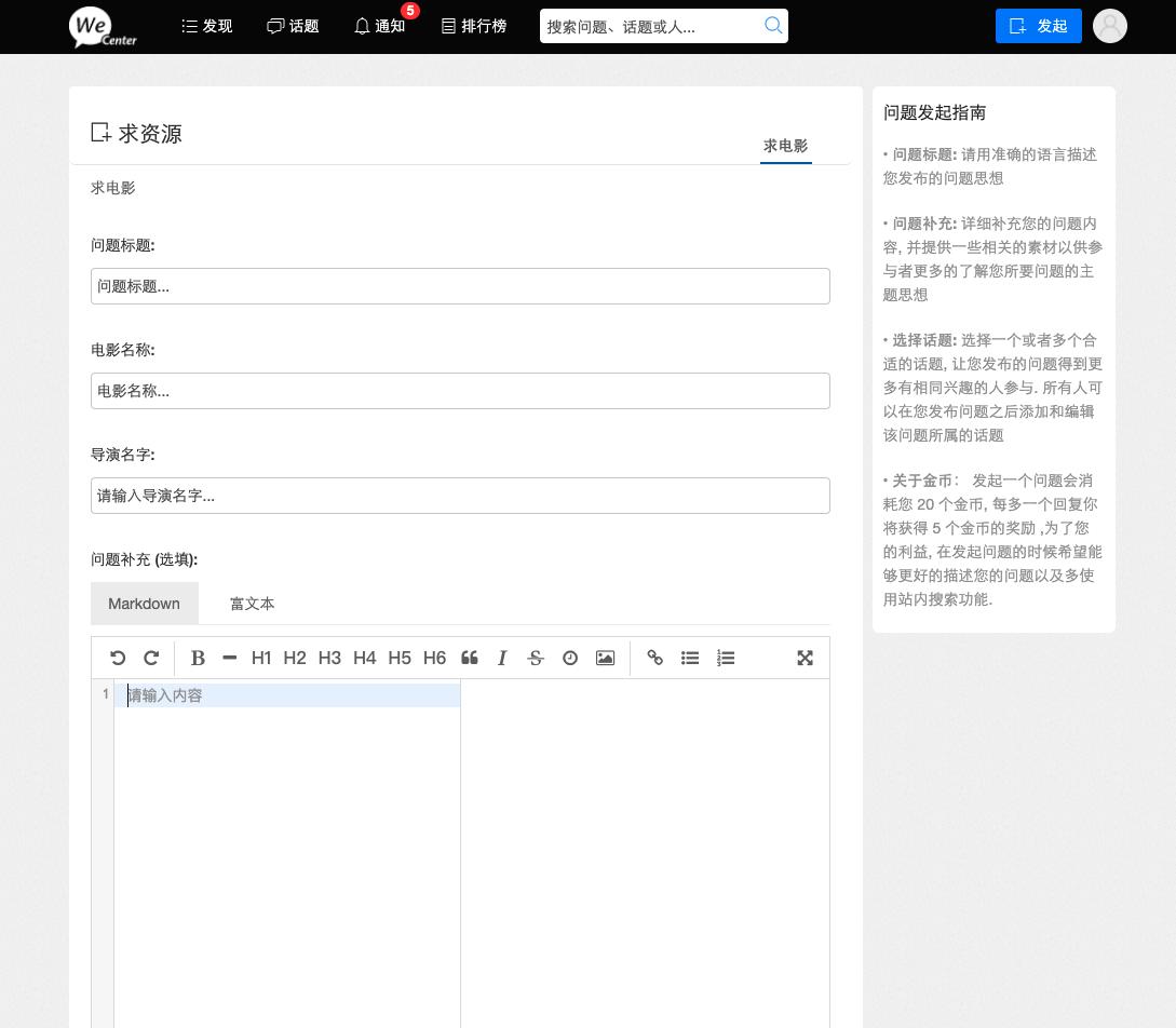 http://wecenter.junxiaochen.com/uploads/article/20211013/83c58ab8dfb103fe19c00e9e01b6fa0f.png