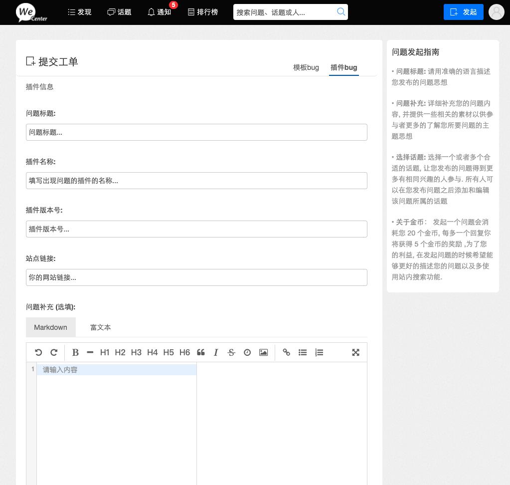 http://wecenter.junxiaochen.com/uploads/article/20211013/c439d9c3ad3b6a4b0f5b4ed62a360986.png